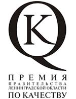 Логотип Премии Правительства Ленинградской области в области качества