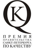Логотип Премии Правительства Санкт-Петербурга